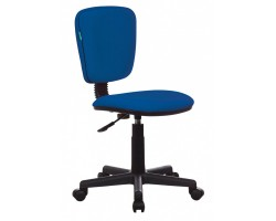 Кресло Бюрократ Ch-204NX синий 26-21 крестовина пластик
